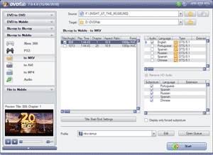 DVDFab 2D to 3D Converter Screenshot